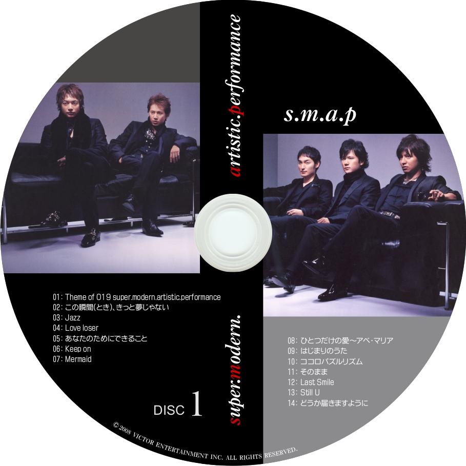 SMAPの画像 p1_13
