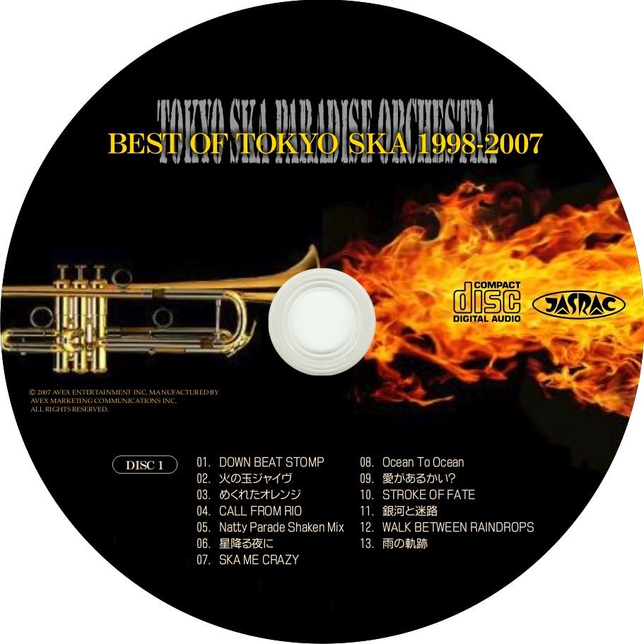 た行: 自作音楽CDレーベルリンク...